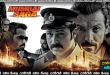 Mumbai Saga (2021) Sinhala Sub