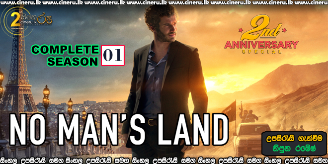 No man's land 2020 Sinhala Sub