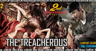 The Treacherous (2015) Sinhala Sub