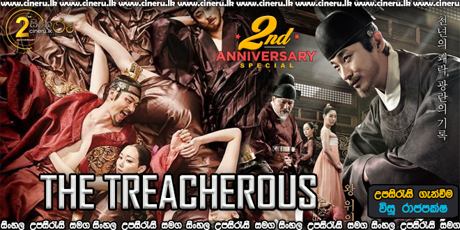 The Treacherous (2015) Sinhala Sub