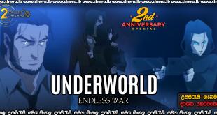 Underworld - Endless War 2011 Sinhala Subtitles