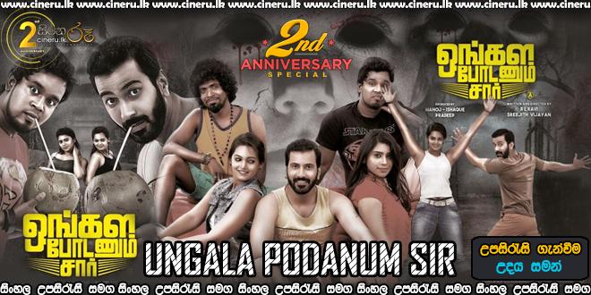 Ungala Podanum Sir 2019 Sinhala Sub