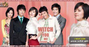 Witch Yoo Hee (2007) E15 Sinhala Sub