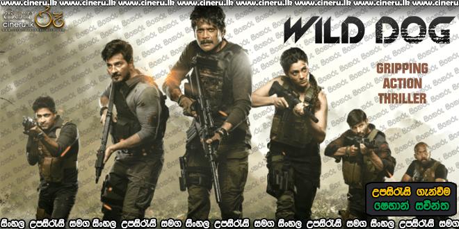 Wild Dog 2021 Sinhala Sub