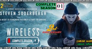 Wireless 2020 S01 Sinhala Subtitles