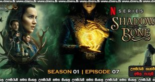 Shadow and Bone (2021) S01E07 Sinhala Subtitles