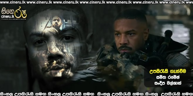 Tom Clancy's Without Remorse (2021) Sinhala Sub