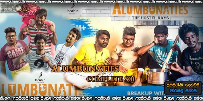 Alumbunaties (2020) Complete Season Sinhala Subtitles