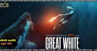 Great White (2021) Sinhala Subtitles