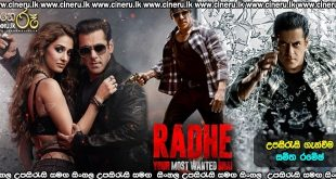 Radhe (2021) Sinhala Sub