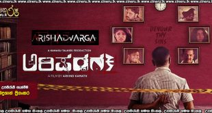 Arishadvarga (2020) Sinhala Sub