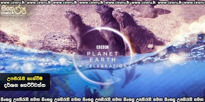 Planet Earth: A Celebration (2020) Sinhala Subtitles