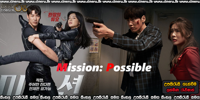 Mission possible 2021 Sinhala Sub