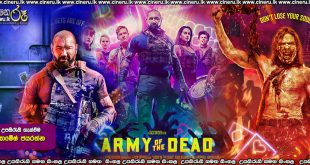 Army of the Dead 2021 Sinhala Sub