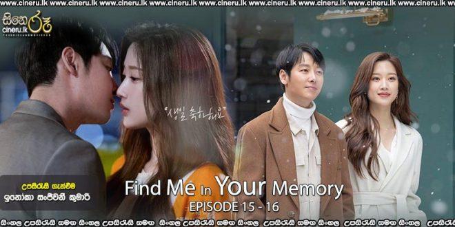 Find Me in Your Memory (2020) E15-E16 Sinhala Subtitles