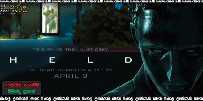 Held (2020) Sinhala Sub