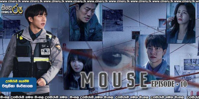 Mouse (2021) E10 Sinhala Subtitles