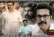 One 2021 Sinhala Subtitles