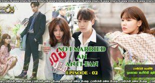 so i married an anti fan 2