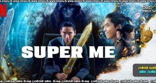Super Me Sinhala Sub