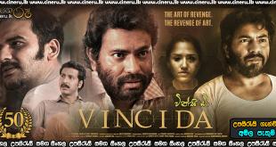 Vinci Da (2019) Sinhala Subtitles