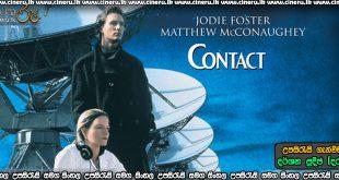 Contact (1997) Sinhala Subtitles