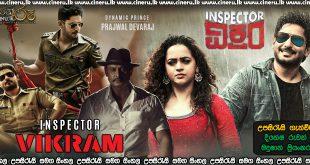 Inspector Vikram 2021 Sinhala Sub