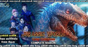 Jurassic World Camp Cretaceous 2021 Complete S03 Sinhala Sub