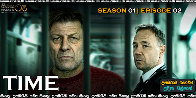 Time (2021) S01 E02 Sinhala Subtitles