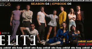 Elite (2021) S04 E06 Sinhala Subtitles