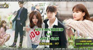 So I Married the Anti-fan (2021) E7 Sinhala Subtitles