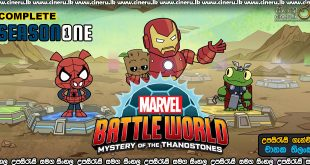 Battleworld: Mystery of the Thanostones (2020) Complete Season Sinhala Subtitles