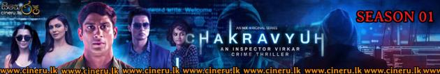 chakravyuh (2021) Complete Season Sinhala Subtitles