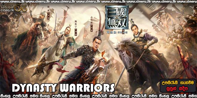 Dynasty Warriors (2021) Sinhala Sub