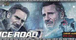 The Ice Road 2021 Sinhala sub