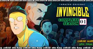Invincible (2021) Complete Season Sinhala Subtitles