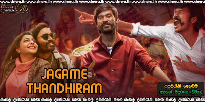 Jagame Thandhiram (2021) Sinhala Sub