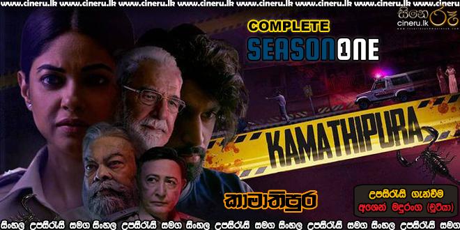 Kamathipura 2021 S01 Sinhala Sub