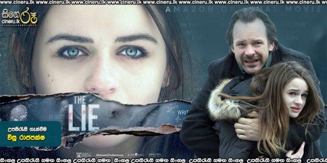 The Lie (2018) Sinhala Sub