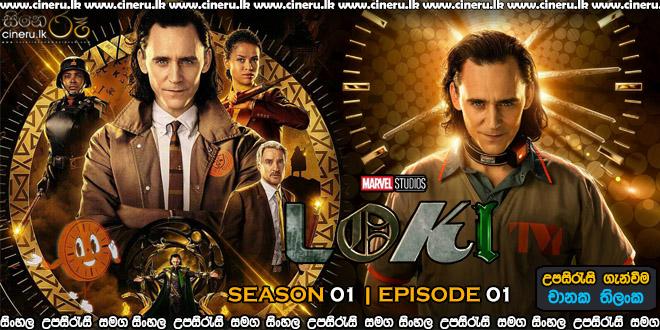 Loki (2021) S01 Sinhala Subtitles