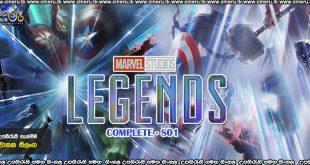 Marvel Studios LEGENDS (2021) Complete Season Sinhala Subtitles