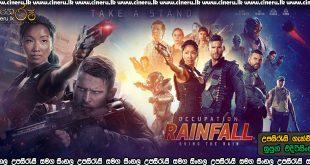 Occupation Rainfall 2020 Sinhala Sub