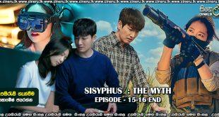 Sisyphus : The Myth 2021 E15-16 Sinhala Subtitles