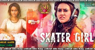 Skater Girl 2021 Sinhala Sub