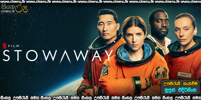 Stowaway 2021 Sinhala Sub