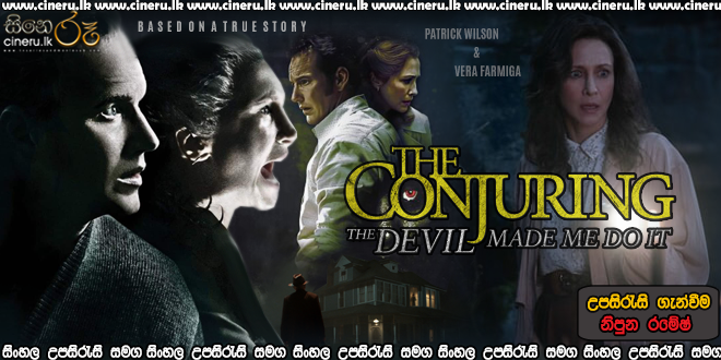 The Conjuring 3 2021 Sinhala Sub