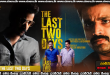 The Last Two Days 2021 Sinhala Sub