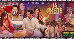 14 Phere (2021) Sinhala Sub