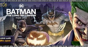 Batman: The Long Halloween, Part One (2021) Sinhala Subtitles