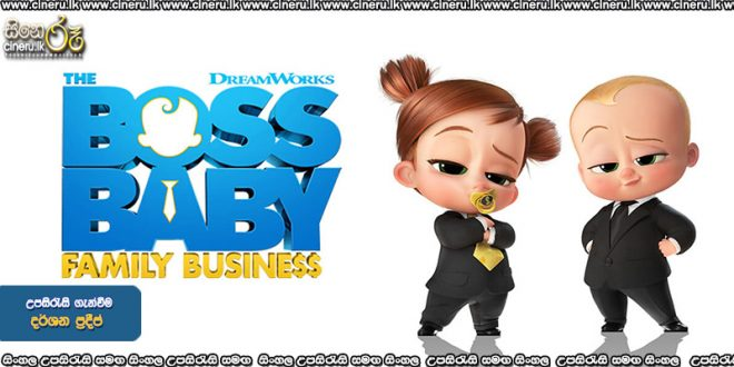 The Boss Baby Family Business 2021 Sinhala Sub